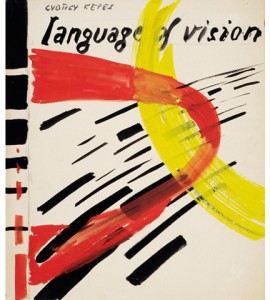 György Kepes gouache cover design for The Language of Vision 1944