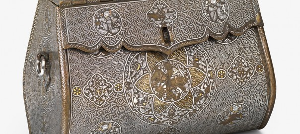 re1a.-Courtauld-Court-and-Craft-Islamic-bag