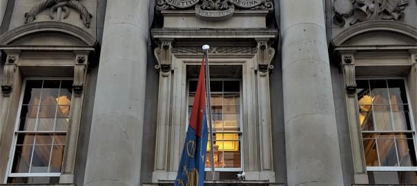 Goldsmiths Hall, London